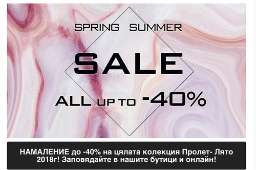 Spring Summer SALE Starts Today!