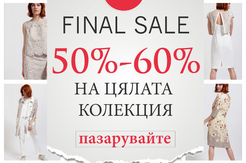 LAST REDUCTION ❗  ALL models 50%-60% OFF
